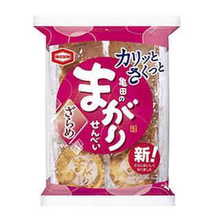 画像2: 【煎餅界の巨頭】亀田のまがりせんべいがリニューアル!ざらめの甘じょっぱさがパワーアップ!