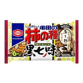 画像4: 【煎餅界の巨頭】亀田のまがりせんべいがリニューアル!ざらめの甘じょっぱさがパワーアップ!