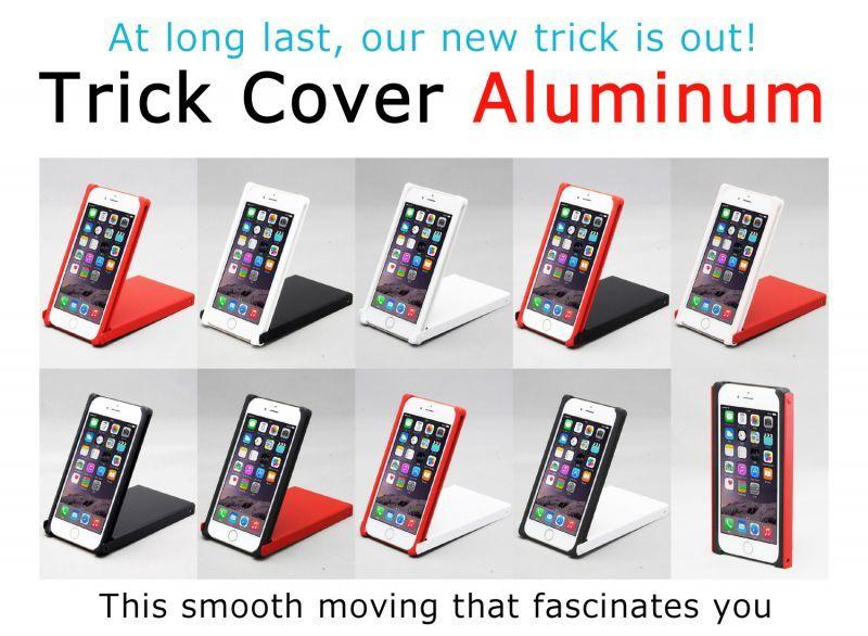 画像: 【NITTO online shop】ヌンチャク系iPhoneケース「Trick Cover」/ iPhoneを使った3D-360°フォトスタイル「くるみる」