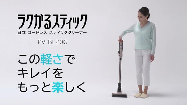 画像: PV-BL20G商品紹介動画・軽量1.3kg youtu.be