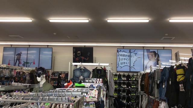 画像: 【WORKMAN】佐知川店店内ディスプレイ www.youtube.com