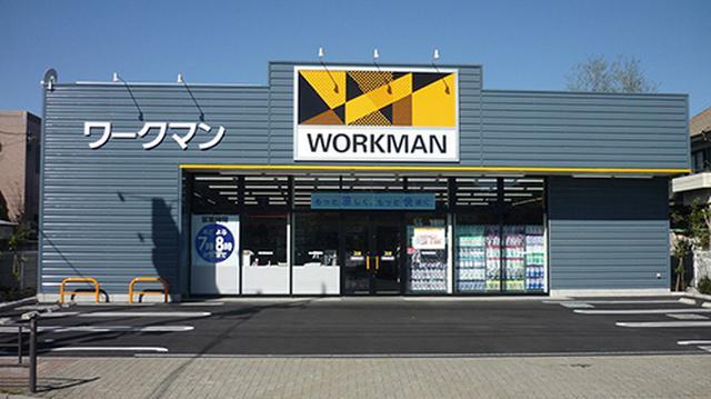 画像: ワークマン店舗の様子。作業服を購入するプロ客は、やっぱりこちらの店舗に愛着がある。 www.workman.co.jp