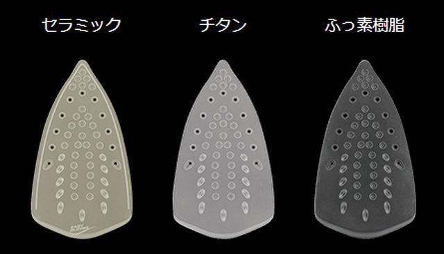 画像: ※かけ面の種類は製品によって異なります。 www.t-fal.co.jp