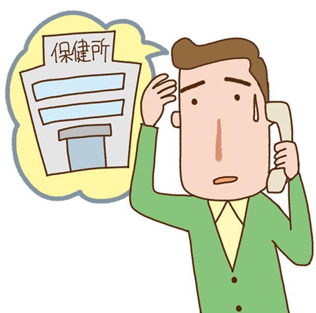 画像: 新型肺炎かなと思ったらまずは保健所や厚生労働省の電話相談窓口に相談を。