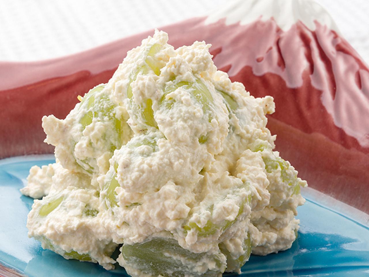 画像: マスカット白和え|豆腐料理|田村隆のあなたも作れる本格和食|EPIRECIPE -エピレシピ-