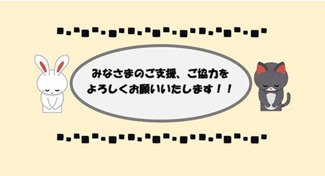 画像: sos.sapporo-cci.or.jp