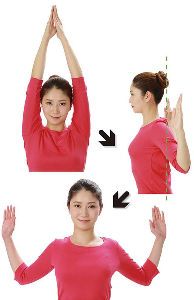 画像: 肩甲骨ストレッチのやり方