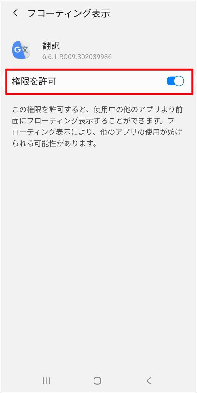 画像6: 【Google翻訳の使い方】オフラインモードやスピード翻訳、リアルタイム翻訳など マスターしておきたい便利ワザ5選