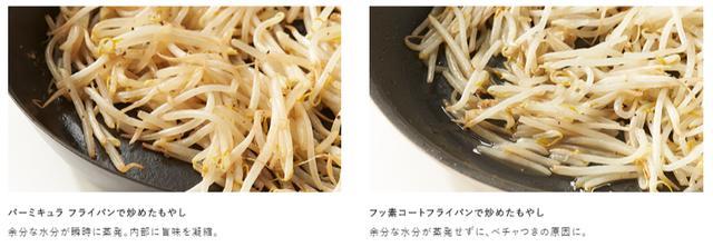 画像: www.vermicular.jp