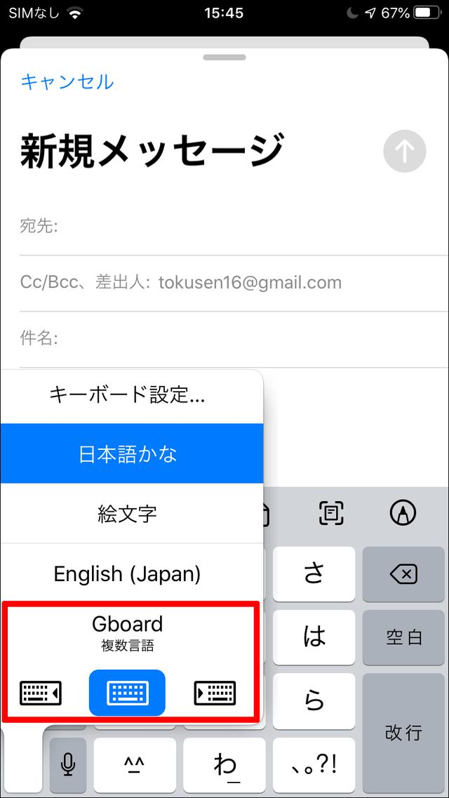 画像14: 【Google翻訳の使い方】オフラインモードやスピード翻訳、リアルタイム翻訳など マスターしておきたい便利ワザ5選