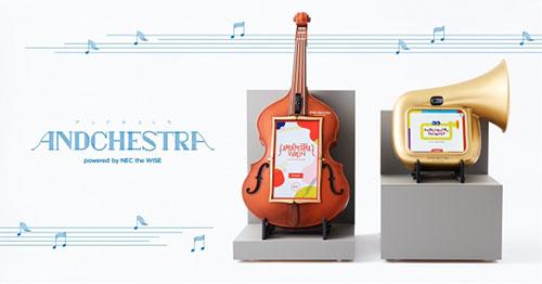 画像: 「インクルーシブ楽器」の「ANDCEHSTRA VIOLIN」と「ANDCHESTRA TRUMPET」 提供:NEC