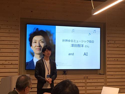 画像: 「ANDCHESTRA」が「音楽弱者」を生み出す社会のハードルを取り払い、新しい可能性を示すと期待を寄せる世界ゆるミュージック協会代表の澤田智洋さん