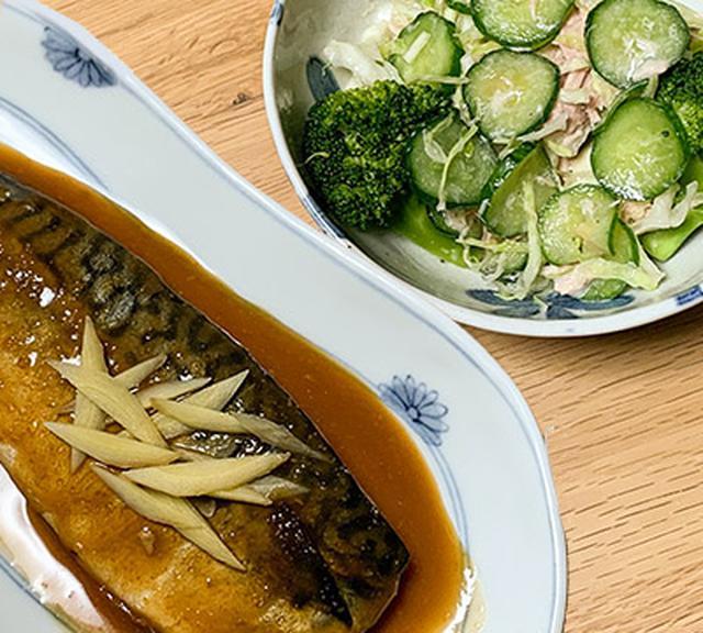 画像: 青魚とキュウリはNO産生の名コンビ