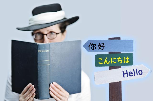 画像: 「Google翻訳」を使いこなそう