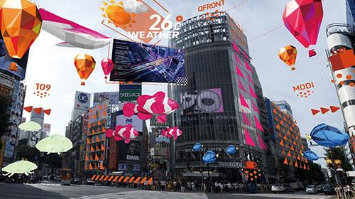 画像: ▲渋谷でAR技術を活用(au)