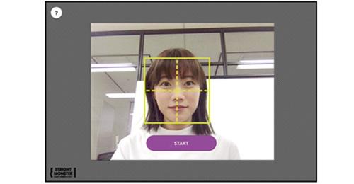 画像: 画面に表示される自分の顔を黄色い枠に合わせてスタートボタンをクリック。診断中は間違い探しなどのゲームを楽しめる。
