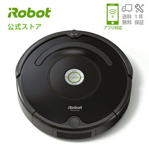 画像: 【ルンバ671】コストパフォーマンスに優れた最新モデルに注目!
