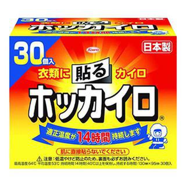 画像: 胃腸が弱い人は「使い捨てカイロ」で太ももを温めよ!貼り方と貼る場所はココ!