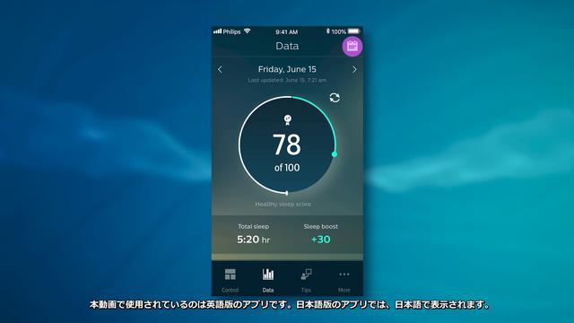 画像: 「アプリの使い方」フィリップス SmartSleep ディープスリープ ヘッドバンド youtu.be