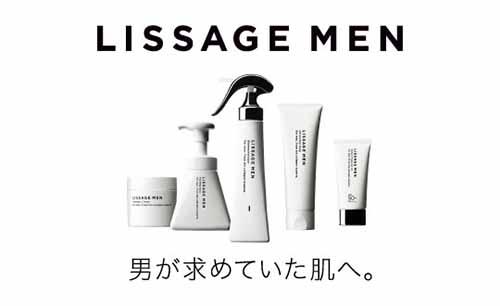 画像: www.lissage.jp