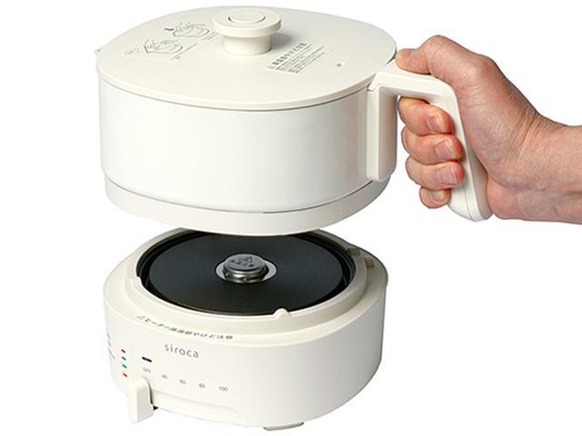 画像: ケトル、ヒーター部、フタの3パーツ構成で、フタやケトルは、丸洗い可能。フタは本体にロックできる仕様で、お湯を注ぐときも安心。