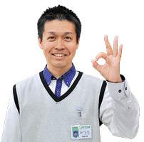 画像3: 勝田 マネージャー