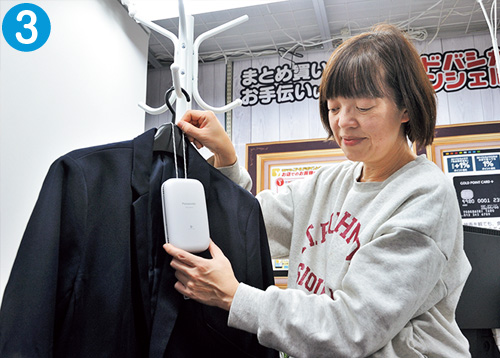 画像: ❸表面のニオイを取りたいときは、脱臭機がスーツの外側になるように吊るす。