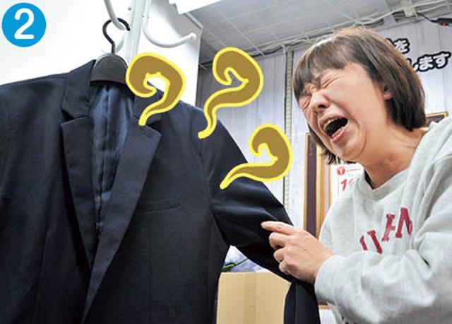 画像: ❷鼻の奥がしびれるような刺激臭が! 真夏の猫トイレに匹敵する破壊力。