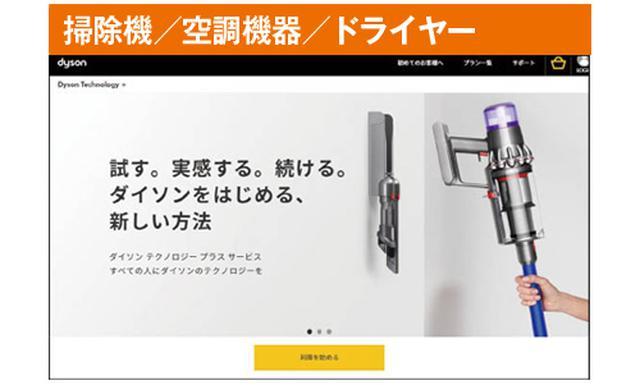 画像1: ■契約期間終了時に、新しい製品にアップデート可能