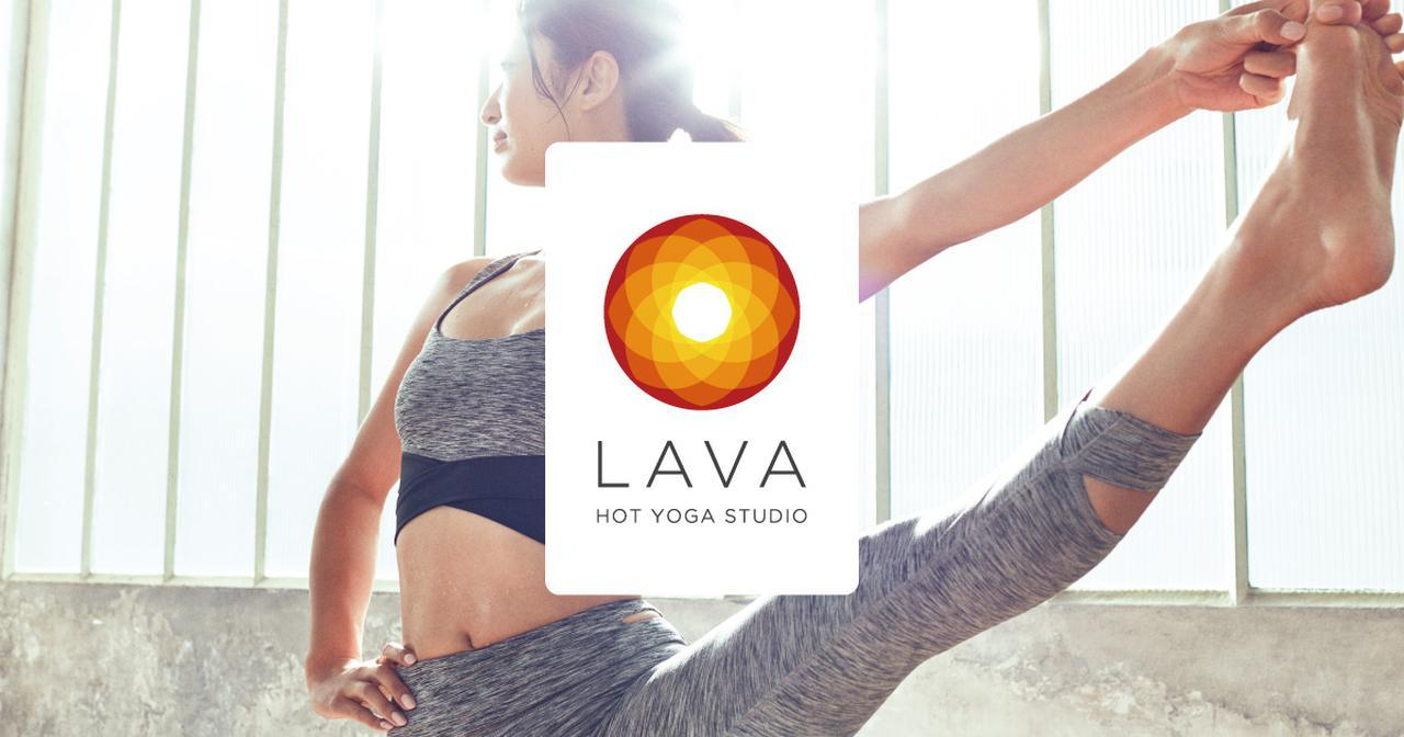 画像: 【ご自宅でヨガを】LAVAオリジナルのヨガレッスン動画を無料配信いたします(2020/04/01更新) - ホットヨガスタジオ LAVA