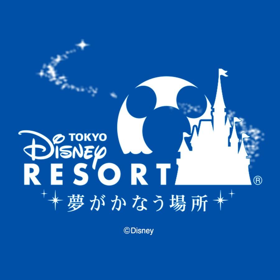 画像: 東京ディズニーリゾート公式/TokyoDisneyResortOfficial