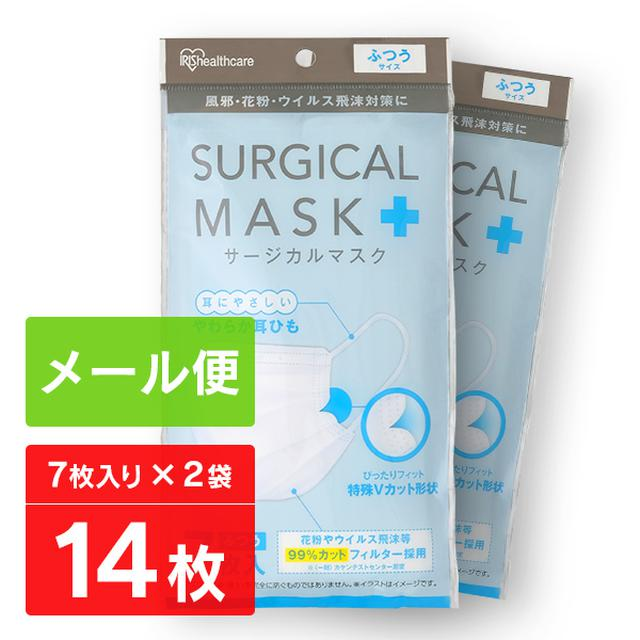 画像: マスクの通販│衛生用品│日用品│アイリスプラザ│アイリスオーヤマ公式通販サイト