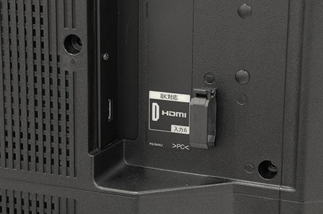 画像: 8K入力に対応したHDMI入力端子。入力6の端子のみが8K入力対応となる。