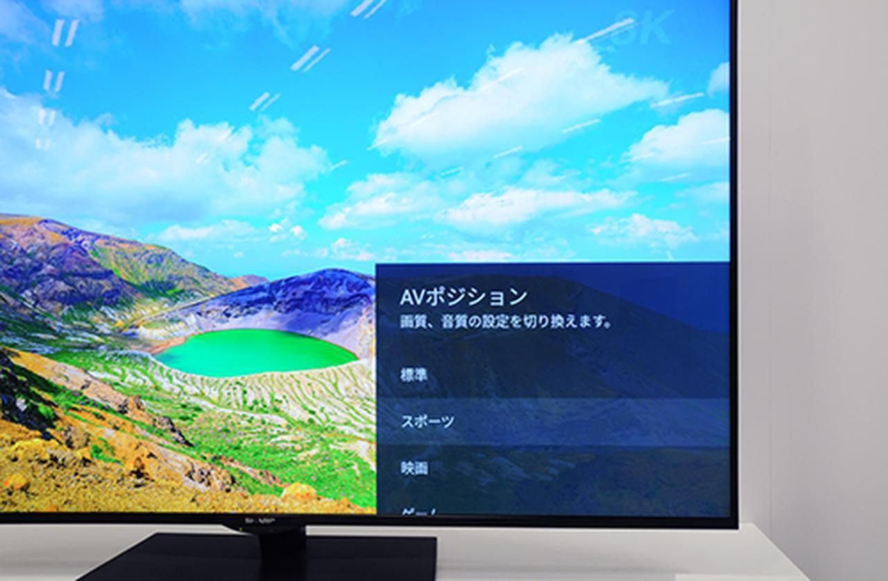 画像: 新搭載のスポーツモード。動きによる動画ボケをなくし、鮮明な動きを再現する。