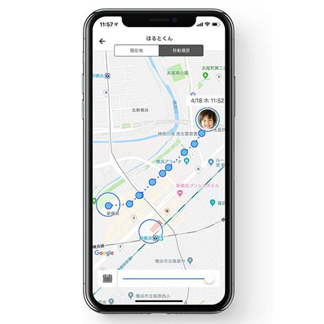 画像1: GPS BoT (ビーサイズ)
