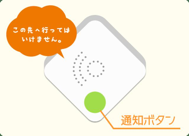 画像2: mimori-ai.jp