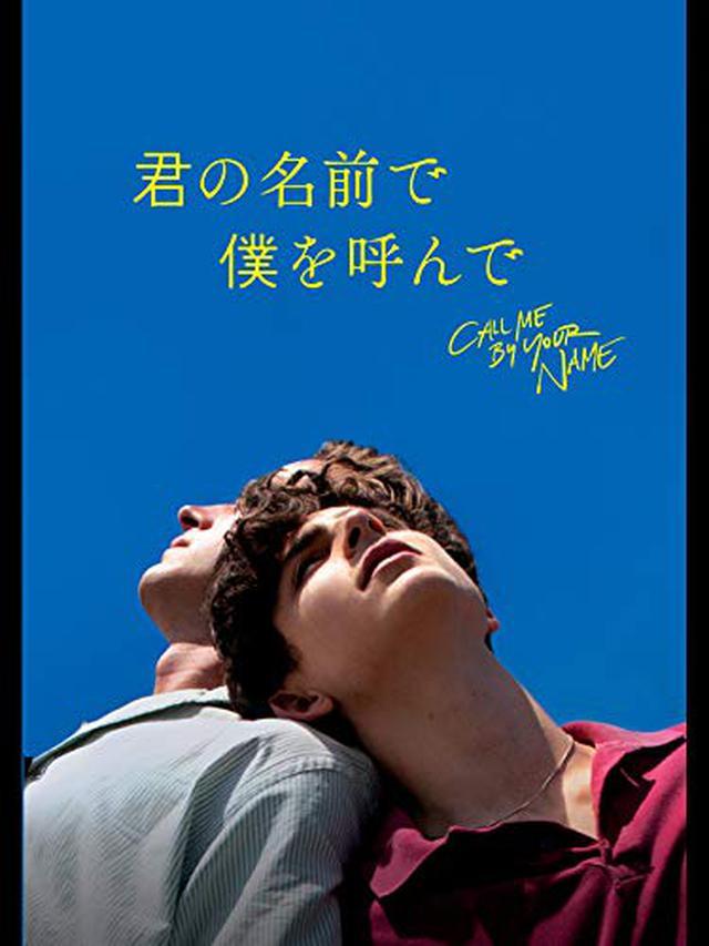 画像4: 【コロナ巣ごもり】旅行気分に浸れるおすすめ映画を厳選!外出自粛中でも美しい映像で非日常感を味わおう