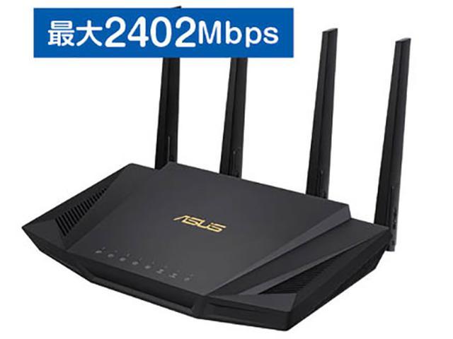 画像2: ■ Wi-Fi6対応ルーターがねらいめ