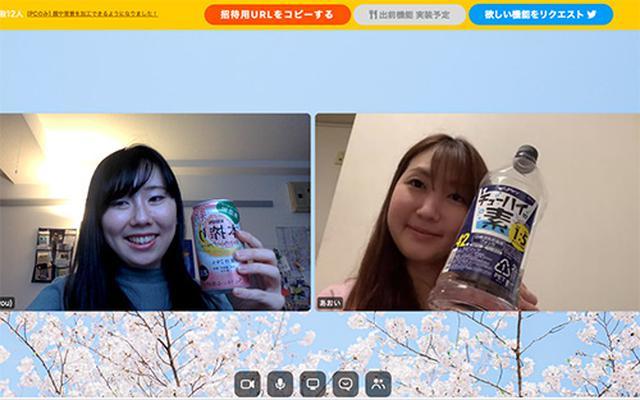 画像: 賛助出演は編集部のイシジマ。持っているお酒がさすがの貫禄です。笑 tacnom.com