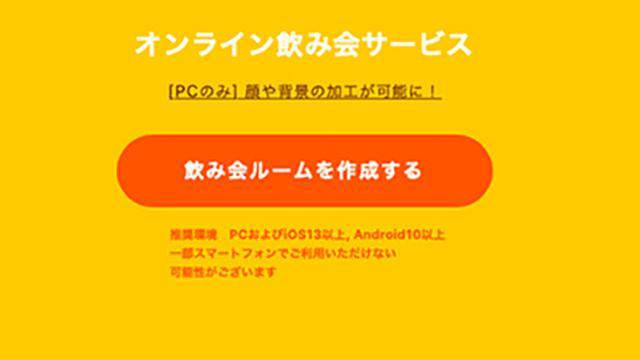 画像1: tacnom.com