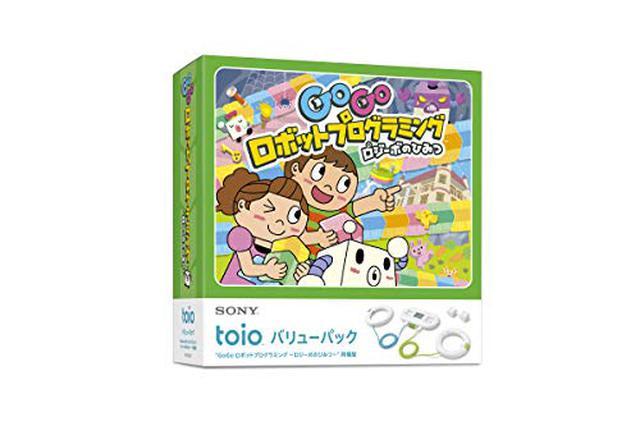 画像5: 【プログラミング学習】休校中に遊べるプログラミング知育玩具おすすめ7選!小学校の必修化にも対応