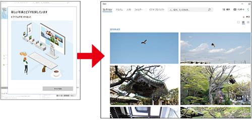 画像: ■ スマホの写真をパソコンの本体に取り込む