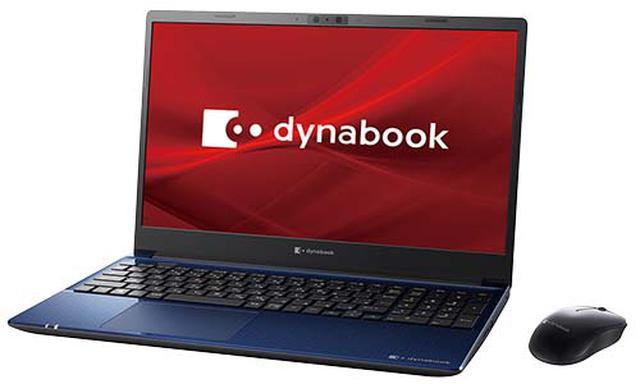画像: dynabook C8