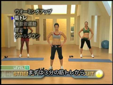 画像: DVD「ジリアン・マイケルズの30日間集中ダイエット」予告編 www.youtube.com