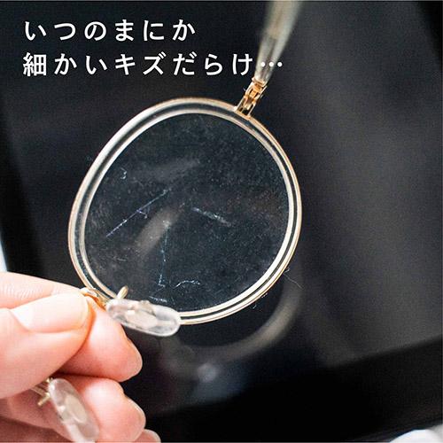 画像: メガネの傷やくもりを予防