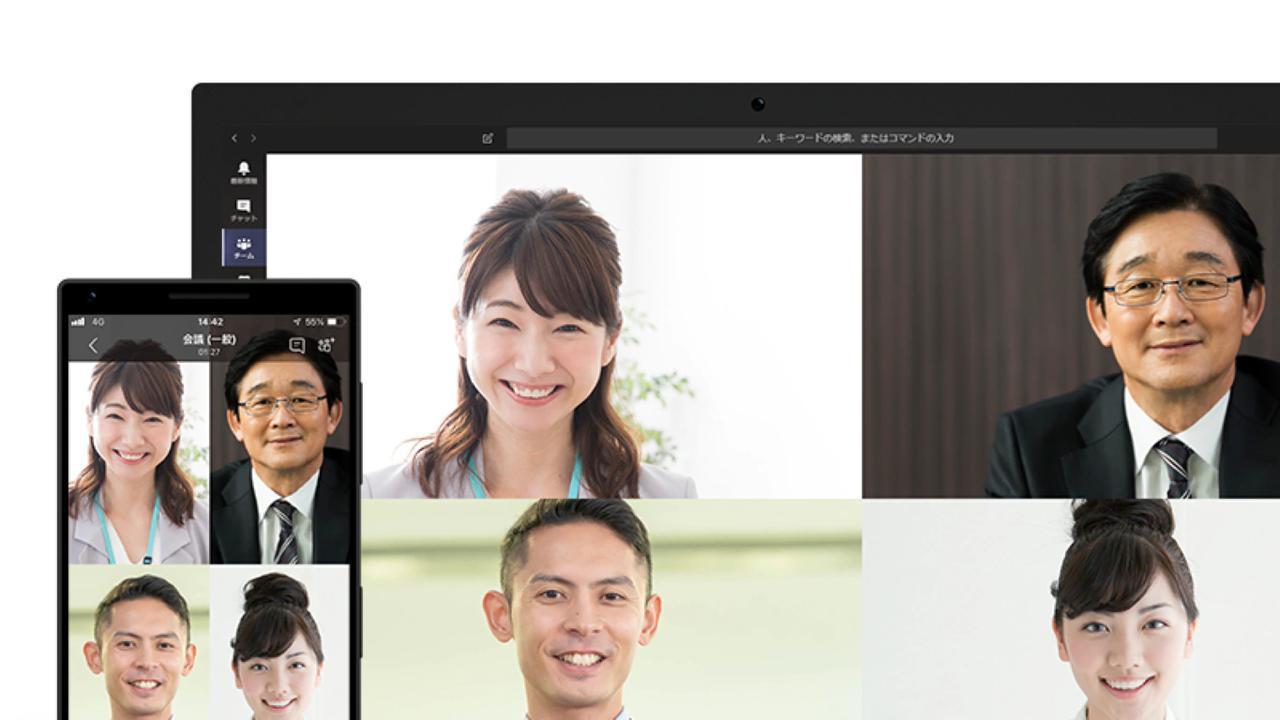 画像3: products.office.com