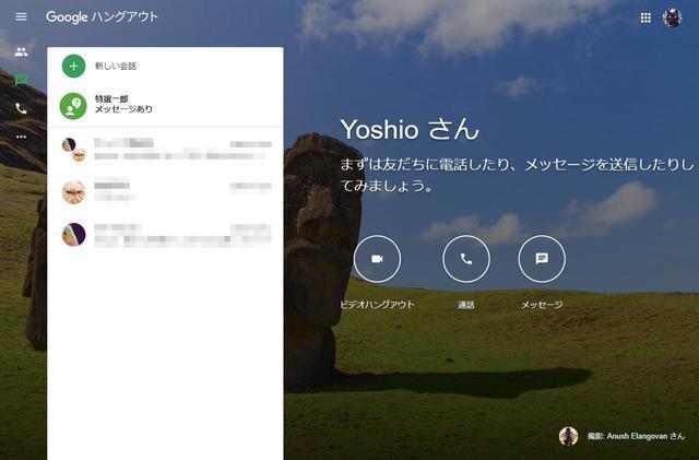 画像9: 【無料・日本語対応】Web会議システムのおすすめ 在宅勤務やテレワークで使いやすいシステムはコレ!