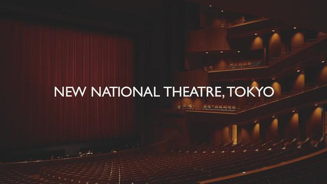 画像: Welcome to the New National Theatre, Tokyo youtu.be