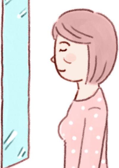 画像1: 【眼瞼下垂とは】自分でできるチェックリストを紹介 まぶたが下がり視界が狭くなる原因・生活習慣