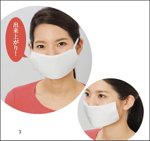 画像: 新型コロナウイルス対策に! 縫わずにできる!ハンカチマスクの作り方